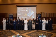 2569-adfimi-qatar-development-bank-joint-workshop-adfimi-fotogaleri[188x141].jpg